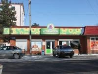 Крымск, улица Маршала Гречко, дом 76Б. магазин