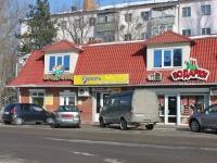 Крымск, улица Маршала Гречко, дом 76Е. магазин