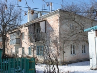 Krymsk, Marshal Grechko st, house 89. Apartment house