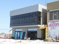 ,  , house 2Д. 商店