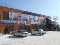 Крымск, улица Маршала Жукова, дом 2В. магазин