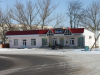 Крымск, Маршала Жукова ул, дом 2