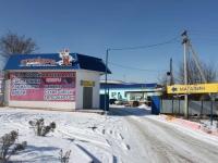 Крымск, улица Маршала Жукова, дом 11. магазин