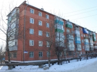 Krymsk, Polkovaya st, house 62. Apartment house