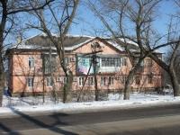 Krymsk, st Privokzalnaya, house 20. Apartment house