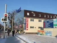 Krymsk, Sinev st, house 2А. store