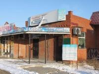 Krymsk, Sinev st, 房屋 2Д. 商店
