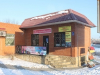 Krymsk, Sinev st, house 2Е. store