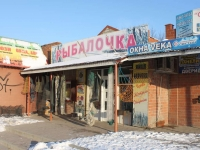 Krymsk, Sinev st, house 2Г. store