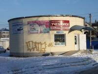 Krymsk, Sinev st, 房屋 6. 商店
