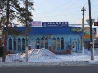 Крымск, улица Синева, дом 7. многофункциональное здание