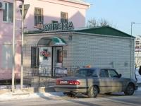 Krymsk, st Sinev, house 8/1. drugstore