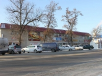 Krymsk, st Sinev, house 9. multi-purpose building