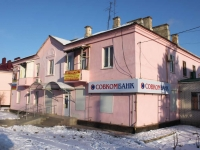 Krymsk, st Sinev, house 10. Apartment house