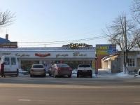 Krymsk, st Sinev, house 11. store