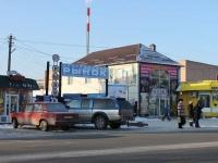 Krymsk, Sinev st, house 13. multi-purpose building