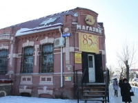 Krymsk, st Sinev, house 15. factory