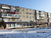 Krymsk, Sinev st, house 24. Apartment house