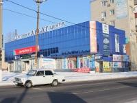 Krymsk, 购物中心 Арбат, Sinev st, 房屋 26