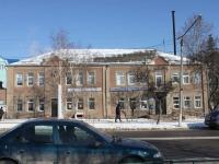 Krymsk, Sinev st, house 30. post office