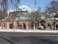 Krymsk, Sinev st, house 32. multi-purpose building