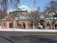 Krymsk, Sinev st, 房屋 32. 多功能建筑