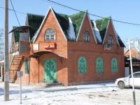 Krymsk, Troitskaya st, 房屋 1А. 家政服务