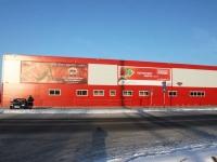 Krymsk, 大型超市 Магнит, Troitskaya st, 房屋 121