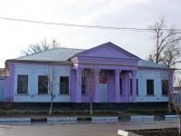 Приморско-Ахтарск, 50 лет Октября ул, дом 4