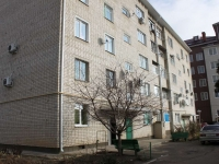 Primorsko-Akhtarsk, 50 let Oktyabrya st, house 20. Apartment house