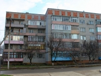 Primorsko-Akhtarsk, 50 let Oktyabrya st, house 40. Apartment house