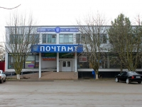 Primorsko-Akhtarsk, 50 let Oktyabrya st, house 92. multi-purpose building