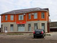 Приморско-Ахтарск, улица 50 лет Октября, дом 95. магазин