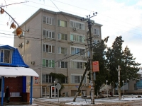 Primorsko-Akhtarsk, Bratskaya st, house 70. Apartment house
