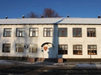 Приморско-Ахтарск, улица Братская, дом 99. общественная организация