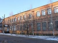 Primorsko-Akhtarsk, Bratskaya st, 房屋 101. 学校