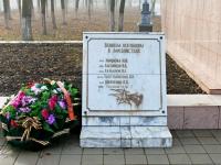 Приморско-Ахтарск, памятник Воинам, погибшим в Афганистанеулица Братская, памятник Воинам, погибшим в Афганистане