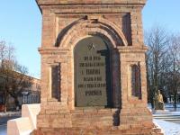Приморско-Ахтарск, стела Братская могила красноармейцевулица Братская, стела Братская могила красноармейцев