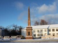 Primorsko-Akhtarsk, stele Братская могила красноармейцевBratskaya st, stele Братская могила красноармейцев