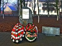 Приморско-Ахтарск, памятник Чернобыльцамулица Братская, памятник Чернобыльцам