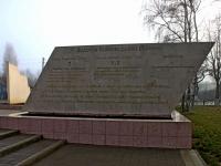Приморско-Ахтарск, памятник Героям Союзаулица Братская, памятник Героям Союза