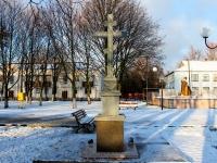 Приморско-Ахтарск, памятный знак Крест к 65-летию Победыулица Братская, памятный знак Крест к 65-летию Победы