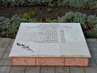 Primorsko-Akhtarsk, могила партизанBratskaya st, могила партизан