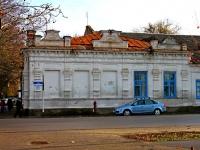 Приморско-Ахтарск, Мира ул, дом 38