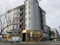 Primorsko-Akhtarsk, Mira st, house 151. Apartment house
