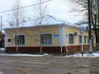 Приморско-Ахтарск, улица Тамаровского, дом 6. офисное здание