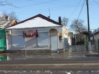 Приморско-Ахтарск, улица Тамаровского, дом 16. салон красоты