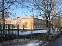 Primorsko-Akhtarsk, st Tamarovsky, house 85. school