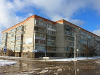 Primorsko-Akhtarsk, Chapaev st, house 65. Apartment house