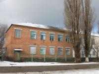 "Primorsko-Akhtarsk, nursery school №2 ""Ромашка"", Chapaev st, house 97 к.1"